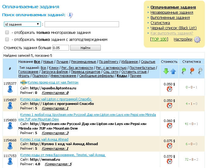 Выполнение заданий на WMMail