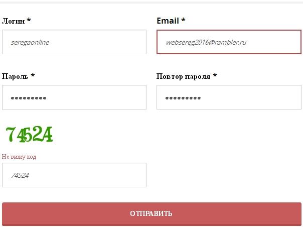 Заработок на расширении для браузера. Регистрация в JobPlant.