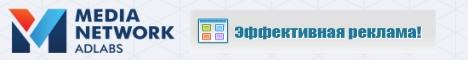 Тизерная рекламная сеть ADLABS