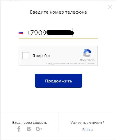 Serbian Наука наука это технологија посао продавница тв