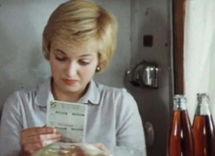Скрытая реклама в фильме Спортлото-82