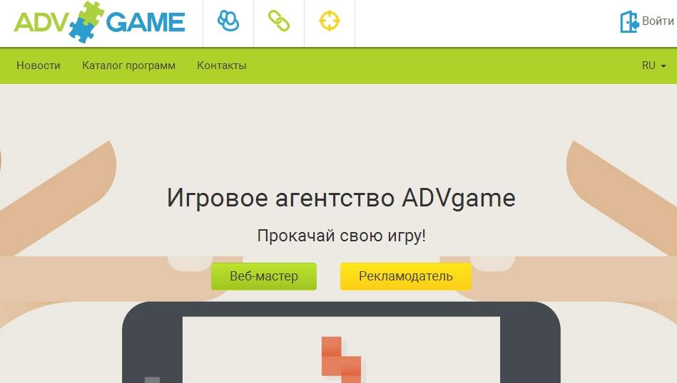 Заработок на играх с Avdgame