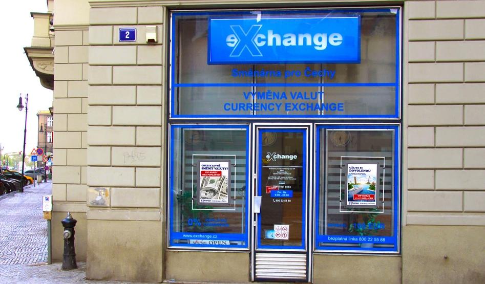 Обменный пункт валюты на улице